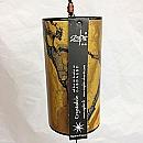 Zaphir Carillon Ochtendgloren (Geel)