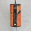 Zaphir Carillon Zonnestralen (Oranje)